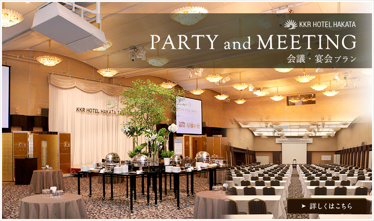 PARTY and MEETING
